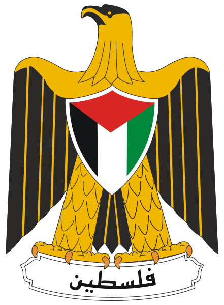 441px-Coat_of_arms_of_Palestine.svg